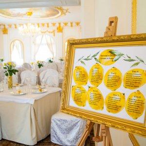"""Схема рассадки гостей на свадьбе в лимонном стиле. """"Pion Bouton"""" - Киев."""