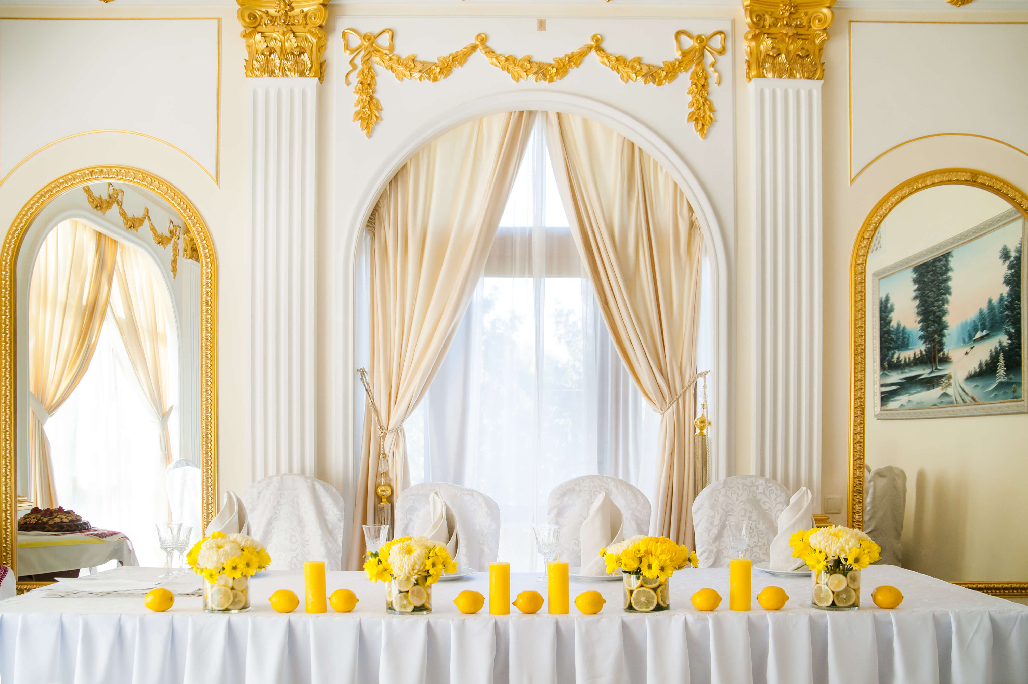 президиума молодых лимонной свадьбы